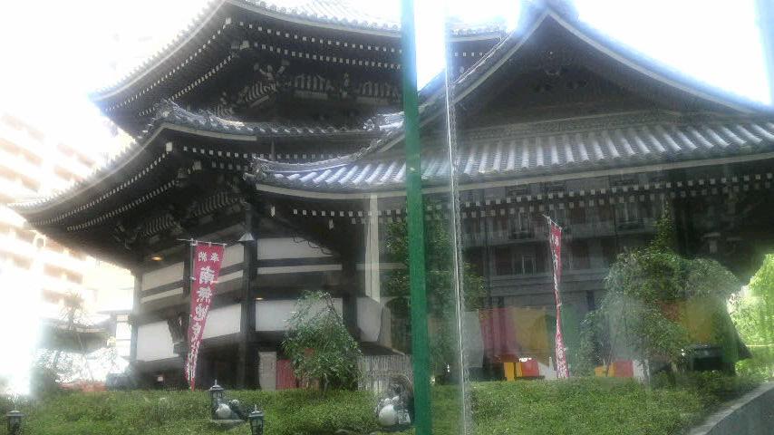 京都に来てみた…f(^<br />  ー^;