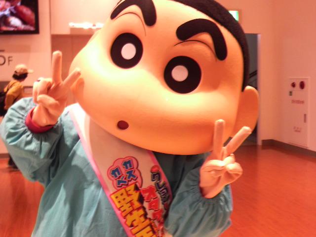貴志子in長崎…(^ー<br />  ^)♪